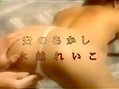 jpn vintage 91. Tube Porn Classic - free vintage porn tube, classic xxx movie, retro porn, Italian vintage porn movie, American vintage films, German vintage nude, French retro porno and many more top adult movies with Seka, Ron Jeremy, John Holmes, Traci Lords, Kay Parker and others.