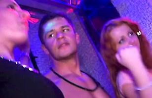 Закрытая вечеринка в клубе онлайн работа ведущий в ночной клуб