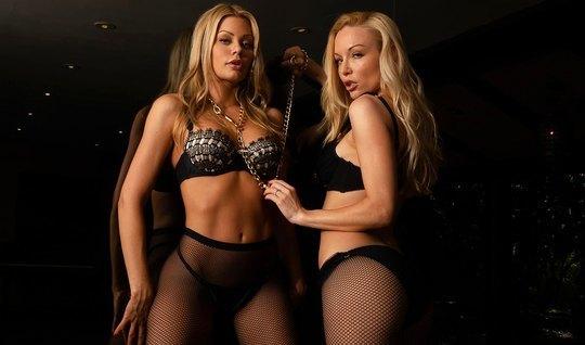 Сисястые Блондинки Занимаются Лесбийским Сексом