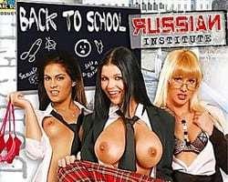 Порно Фильм Школа На Русском Языке