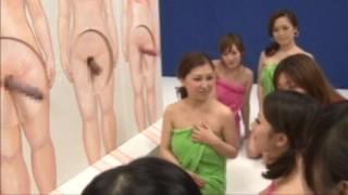 Японский эротическое шоу