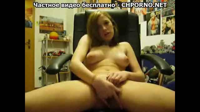 порно женщины веб камера